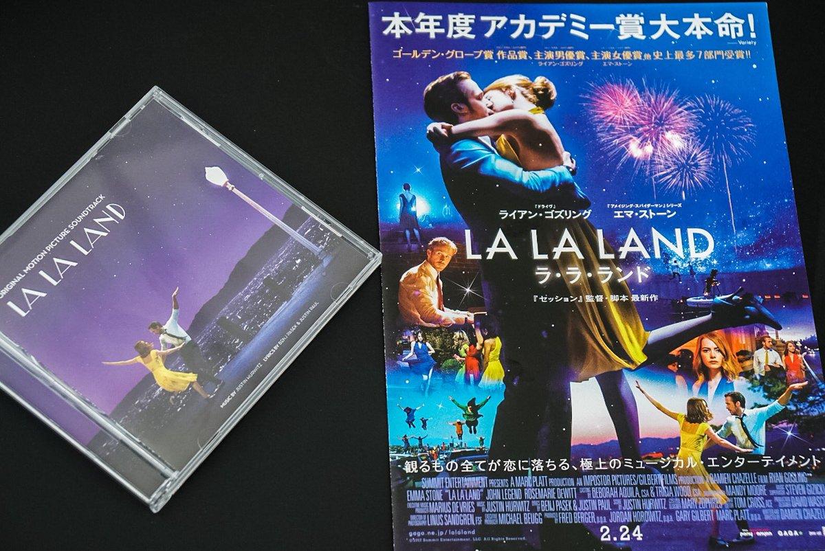 """「LA LA LAND ラ・ラ・ランド」の素敵過ぎるチラシがきた。""""絶賛の嵐""""に…"""