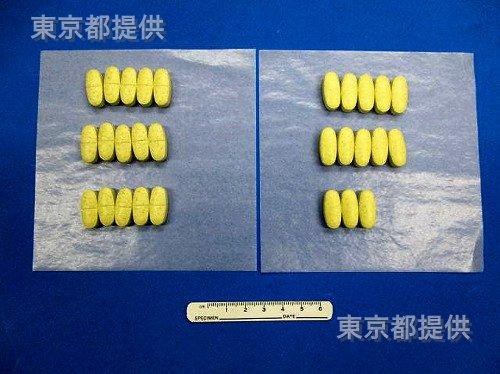 C型肝炎治療薬「ハーボニー」の偽造品が都内でも見つかりました。 正規品は、1錠あたりの薬価が5万円を…