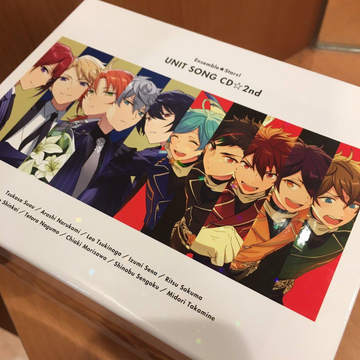 CD特典収納BOXが予想以上に可愛かったぞ〜💓写真わかりにくいけどキラキラしてる😇