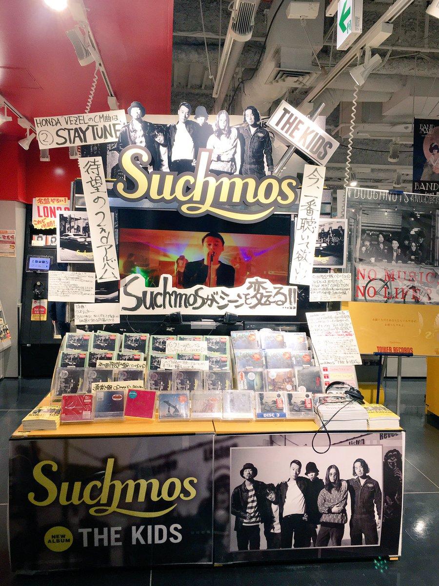 【Suchmos】2ndアルバム『THE KIDS』入荷しました!  #Suchmos  (ウ)