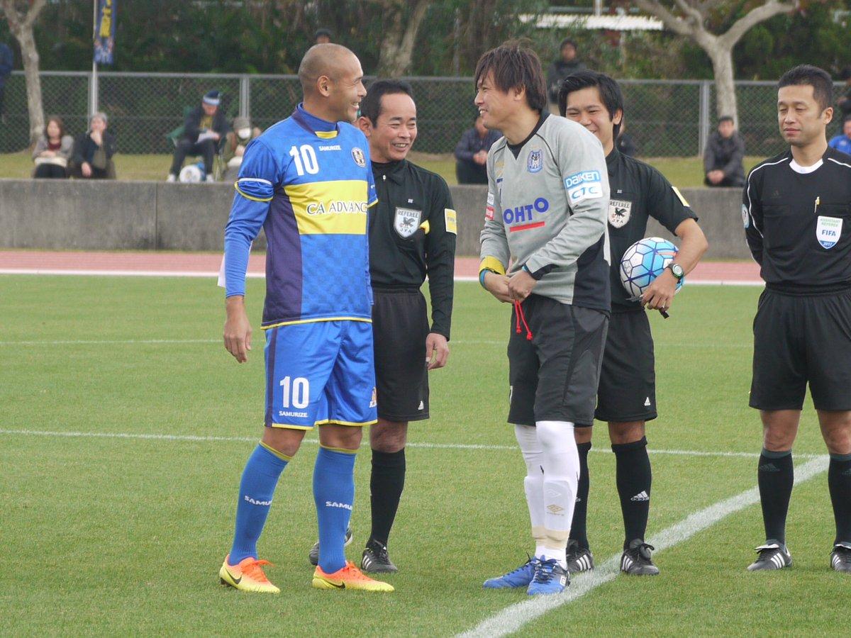 キャンプ最終日は、高原選手が所属する沖縄SVと練習試合です。  #ガンバ大阪 #GAMBAOSAKA…