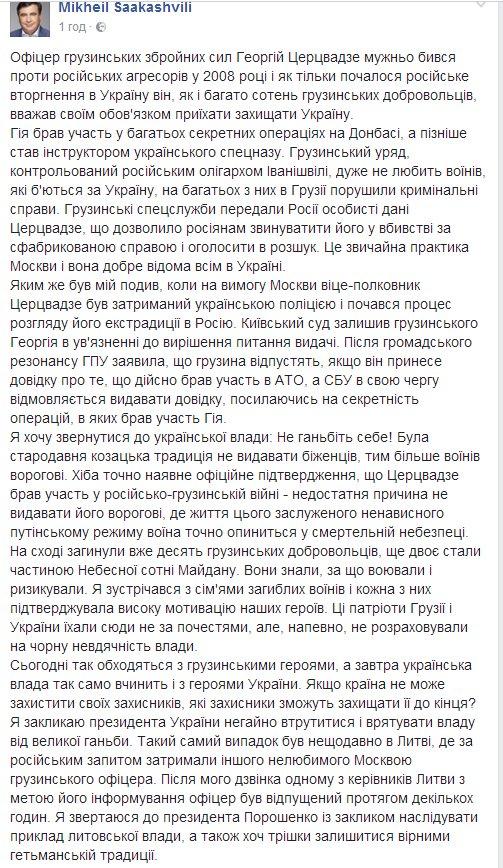 Китай разместил межконтинентальные баллистические ракеты на границе с РФ, - СМИ - Цензор.НЕТ 4762