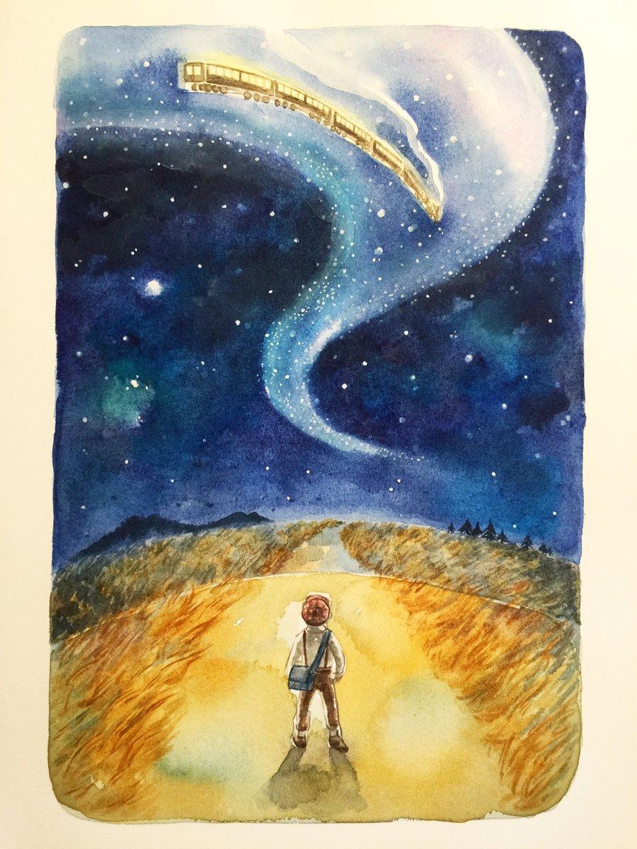 の 夜 鉄道 イラスト 銀河