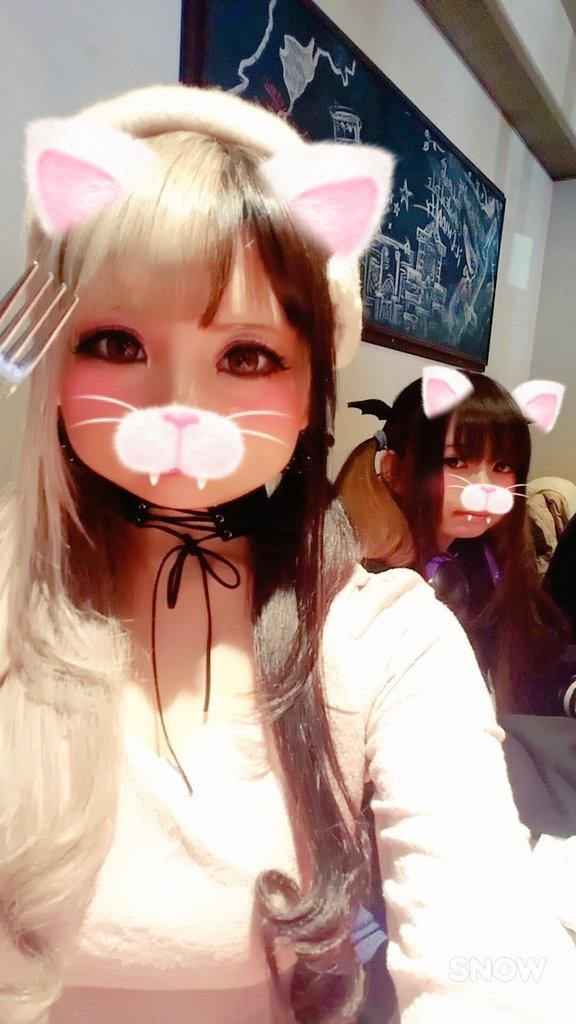 """現役JK👿兎味ペロリナ on Twitter: """"おかんと妹にごちそうになったにゃ ..."""