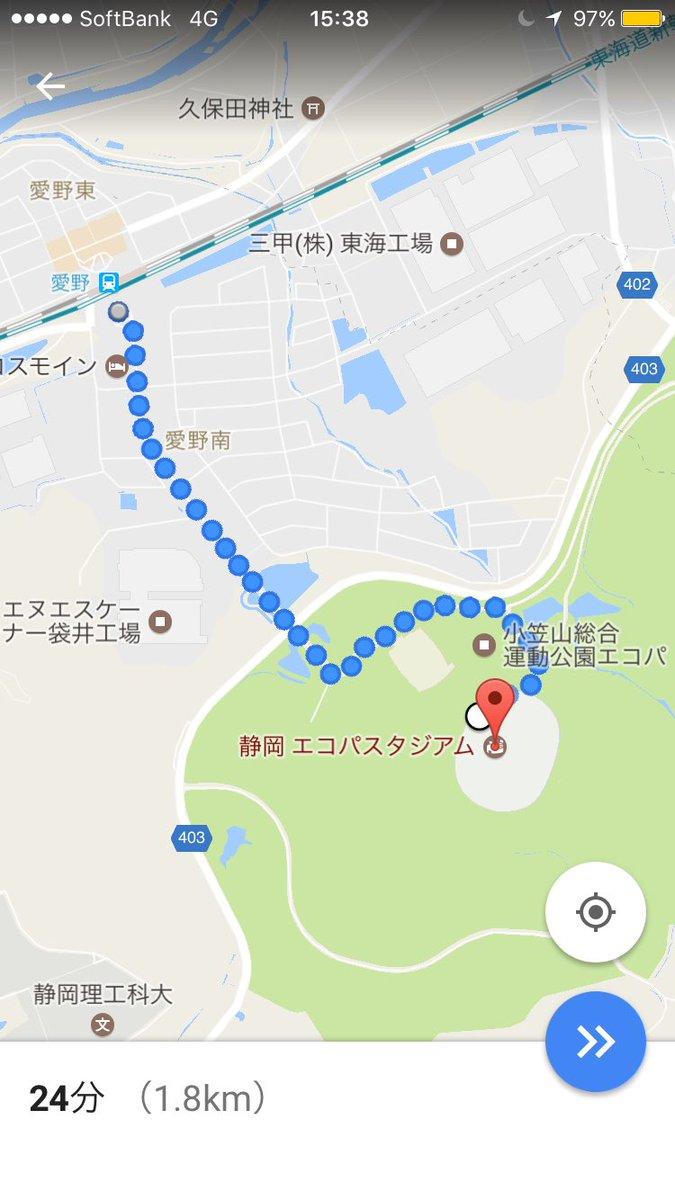 デレ5thの静岡公演がエコパに決まりましたが、ここで最寄り駅である愛野駅と会場までの距離をご覧くださ…