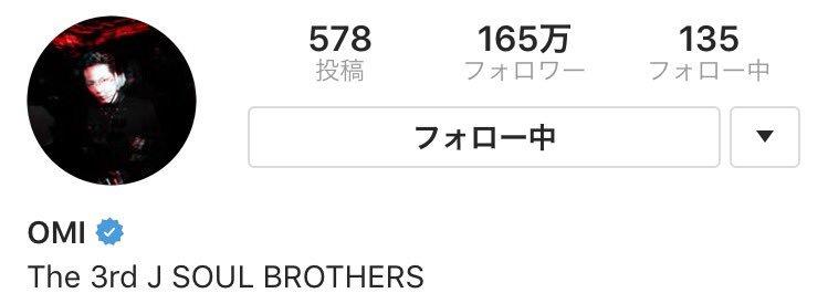 登坂広臣➡︎OMI  #Instagram #臣