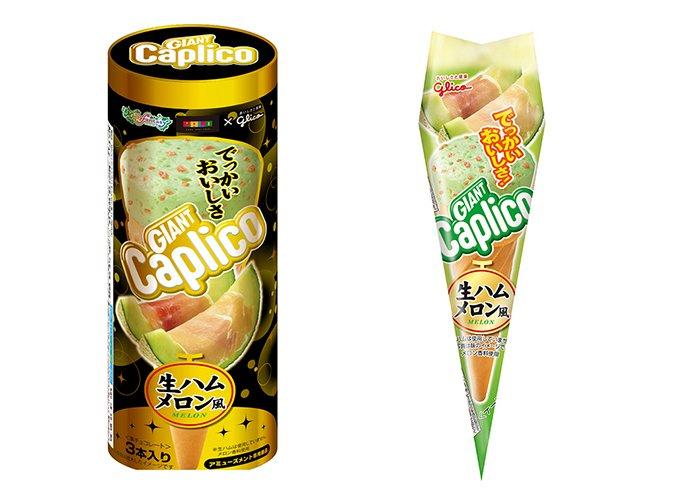 ジャイアントカプリコの新フレーバー「生ハムメロン風」 - メロン風味のチョコに生ハム風味のクランチ …