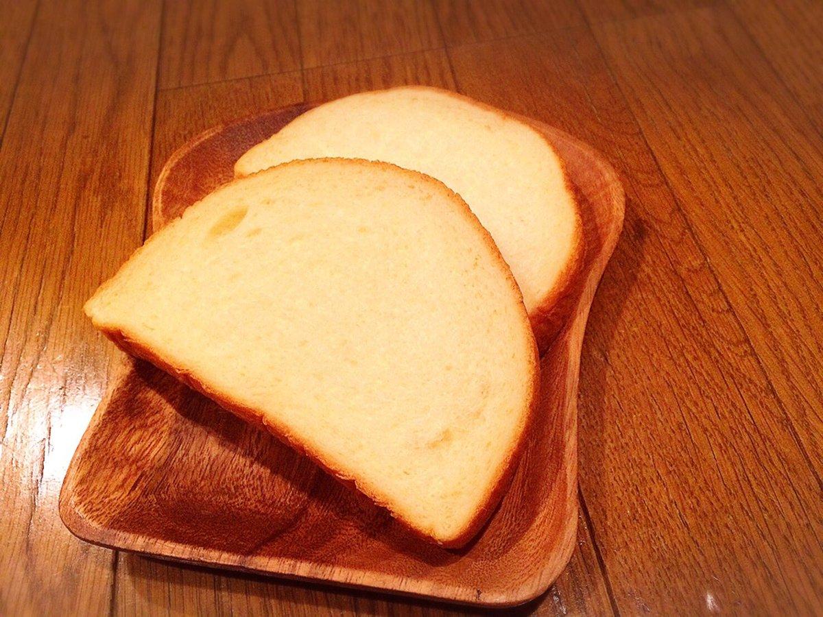 今日は神木隆之介くんにパンをもらいました。 小関はハッピーです  裕太。