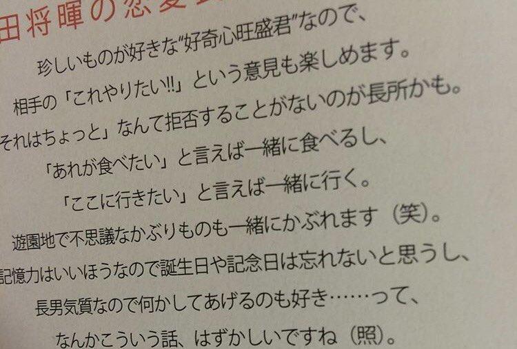これぞ男の中の男!女子の理想がつまった菅田将暉のインタビューが凄いwww