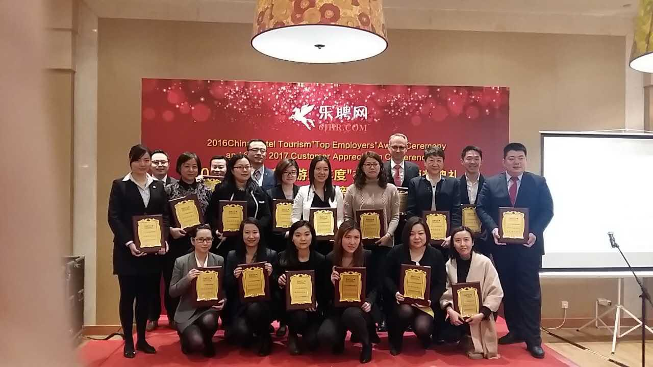 Melia Careers On Twitter Hotels International Has Won The 2016 China Hotel Tourism Top Employers Award As A Group Congratulations Apac Team