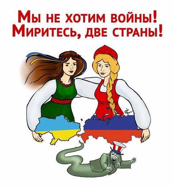 """""""Хотел Украину? Получишь Гаагу"""": на админгранице с Крымом появился новый бигборд с Путиным - Цензор.НЕТ 1645"""
