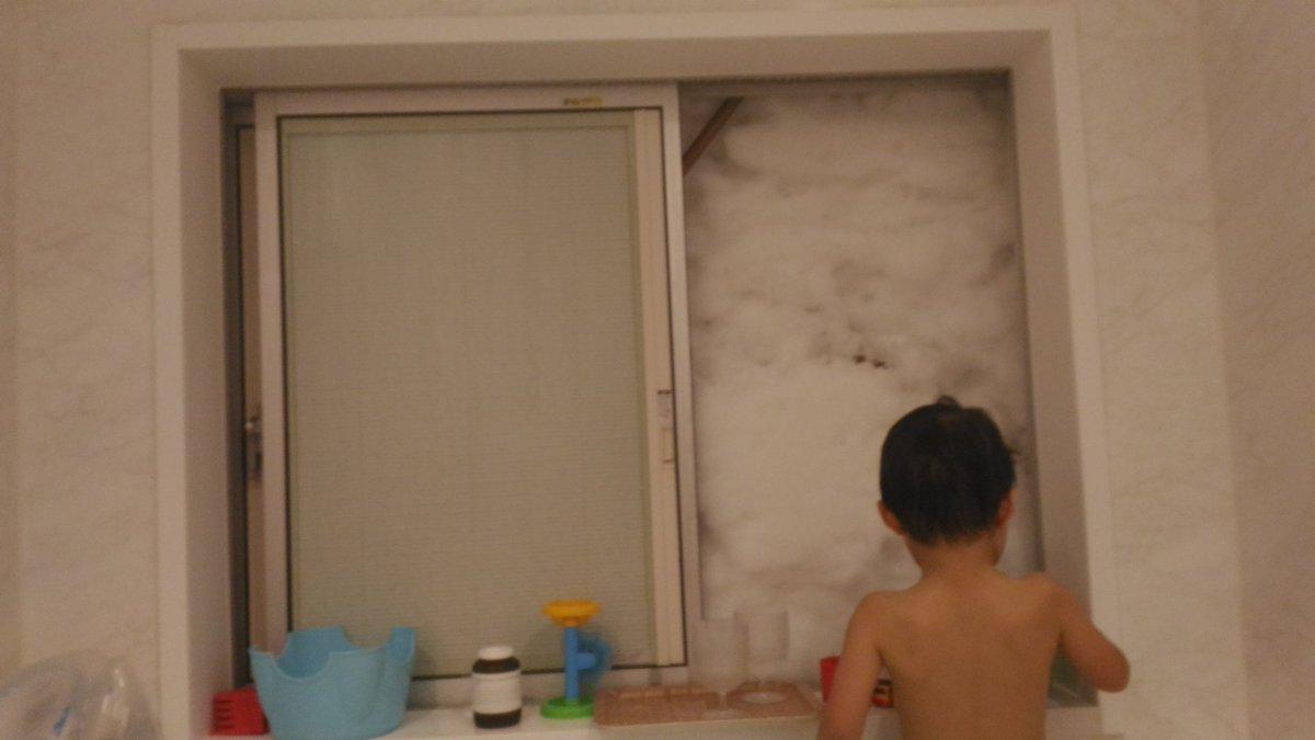 大雪で心配されている鳥取ですが、雪見風呂を楽しんでいる家庭もあることを報告させていただきます。