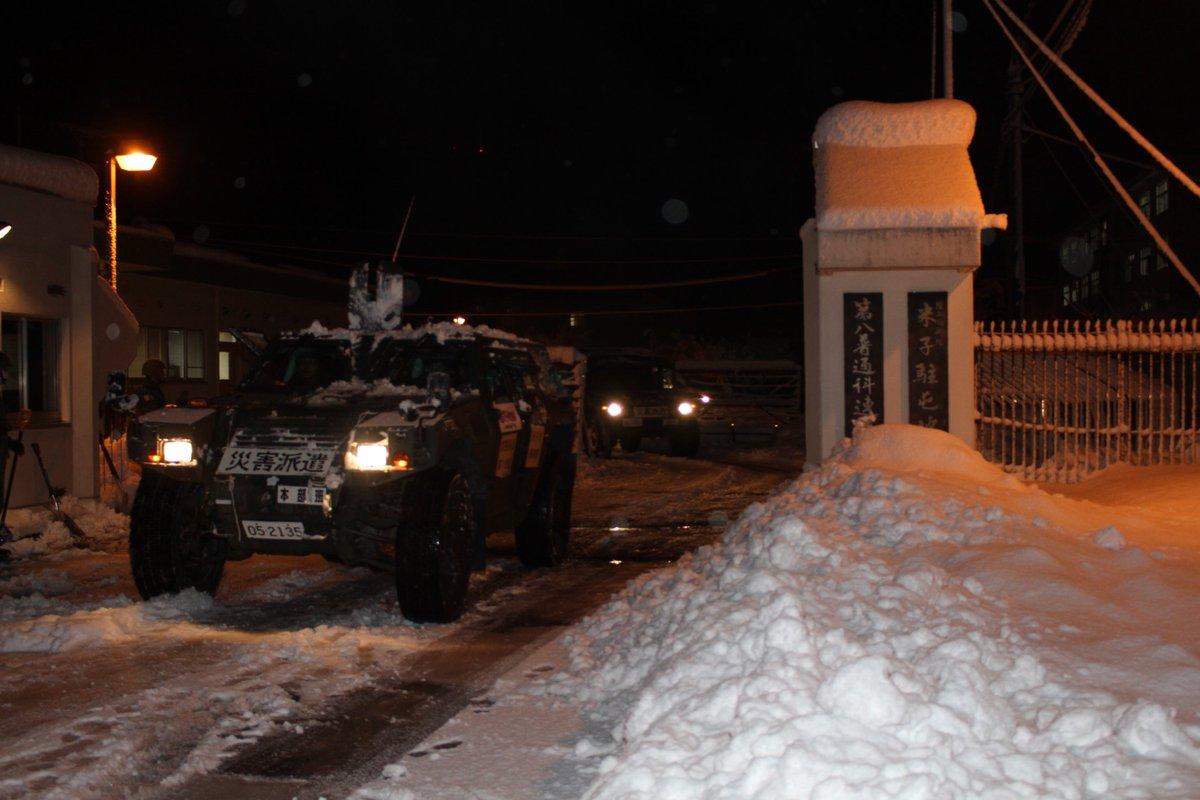 鳥取県八頭郡智頭町において、大雪により車両数十両の立ち往生が発生しました。鳥取県知事から陸上自衛隊第…