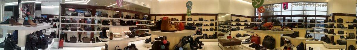 Купить обувь в екатеринбурге