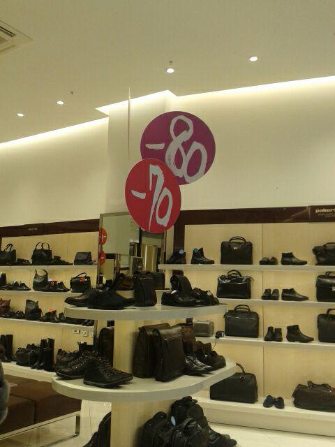 Купить обувь в кемерово