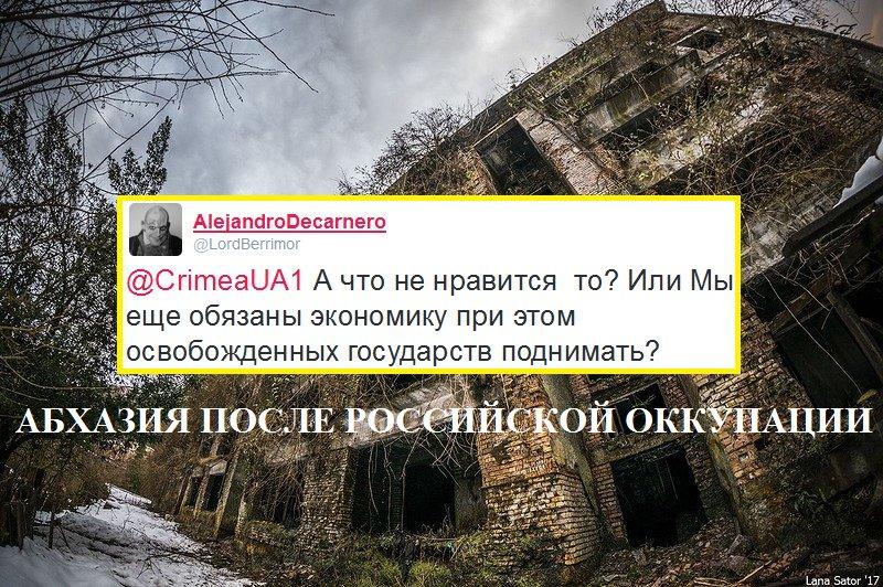 Командование боевиков запретило увольнять военных со службы на Донбассе по окончанию действия контракта, - ГУР - Цензор.НЕТ 3485