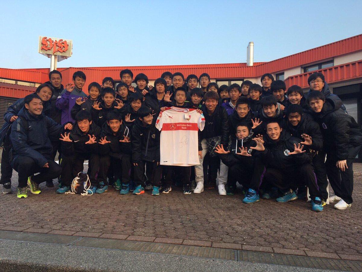 昨日は広島のジュニアユースチームが長い移動をかけてシュツットガルトまで会いに来てくれました! 元気を…