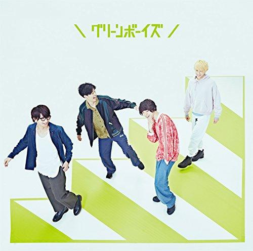 【#オリコン】1/23付デイリーランキング更新!#シングル 1位はグリーンボーイズ  ▼シングルラン…