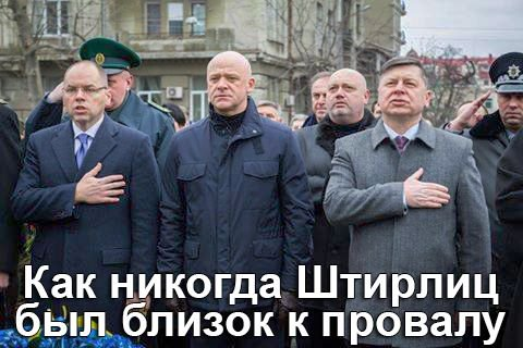 В Одессу зайдет крупнейшая гостиничная сеть Hyatt,- Труханов - Цензор.НЕТ 4643