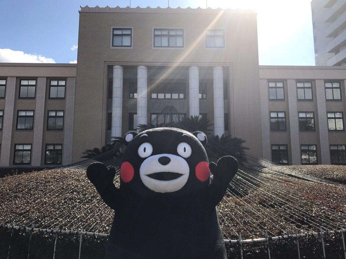 『くまもとから感謝をプロジェクト!』で佐賀県庁におじゃましたモン!
