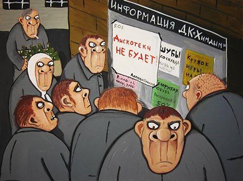 Санкции в отношении РФ должны сохраняться до полного восстановления суверенитета и территориальной целостности Украины, включая Крым, - премьер-министр Финляндии - Цензор.НЕТ 3246