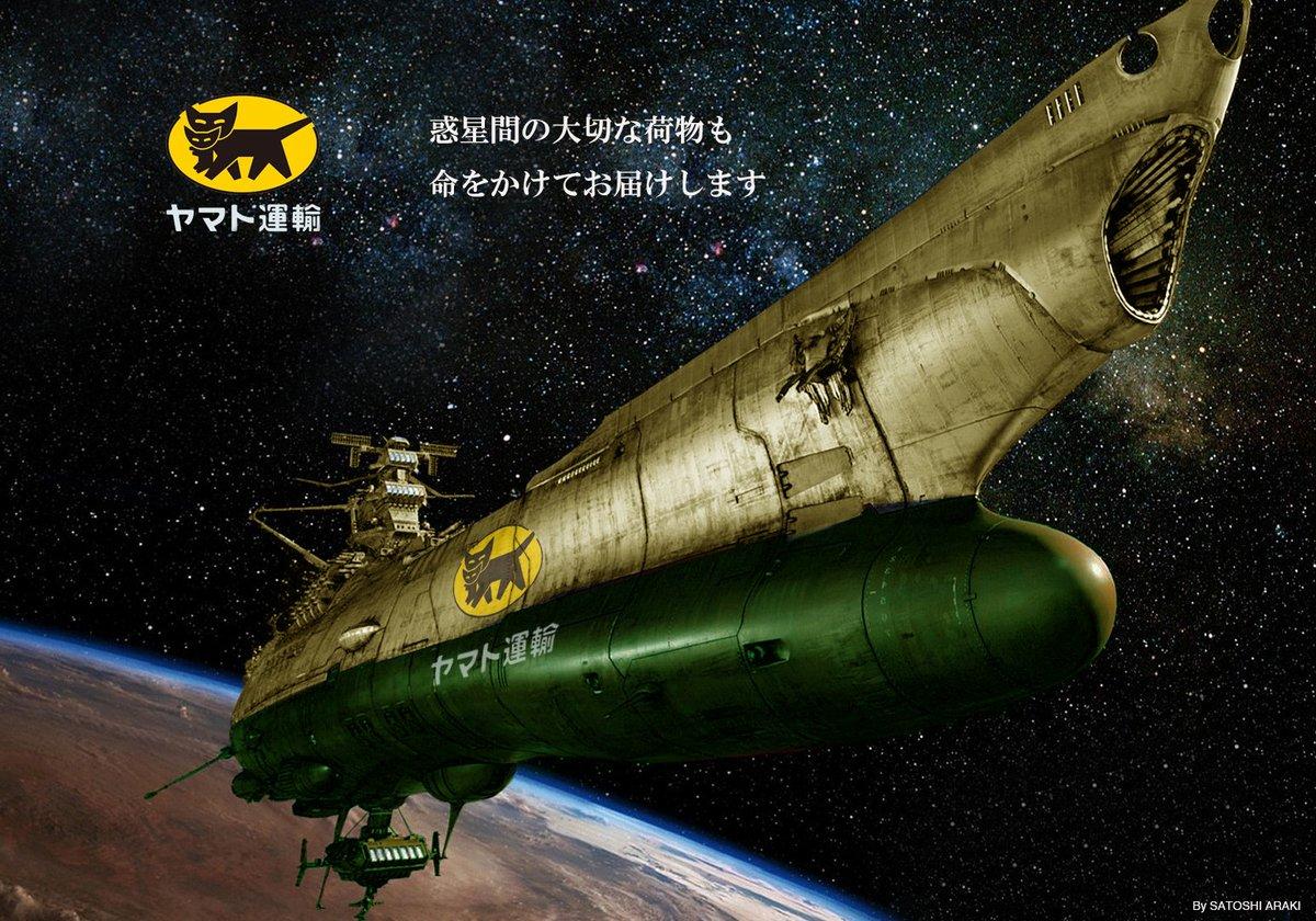 情景師アラーキー/荒木さとし on...