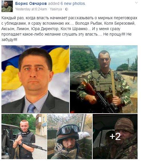 Боевики не прекращают штурмовые действия в районе Авдеевки, активно применяя артиллерию и минометы, - штаб АТО - Цензор.НЕТ 8683