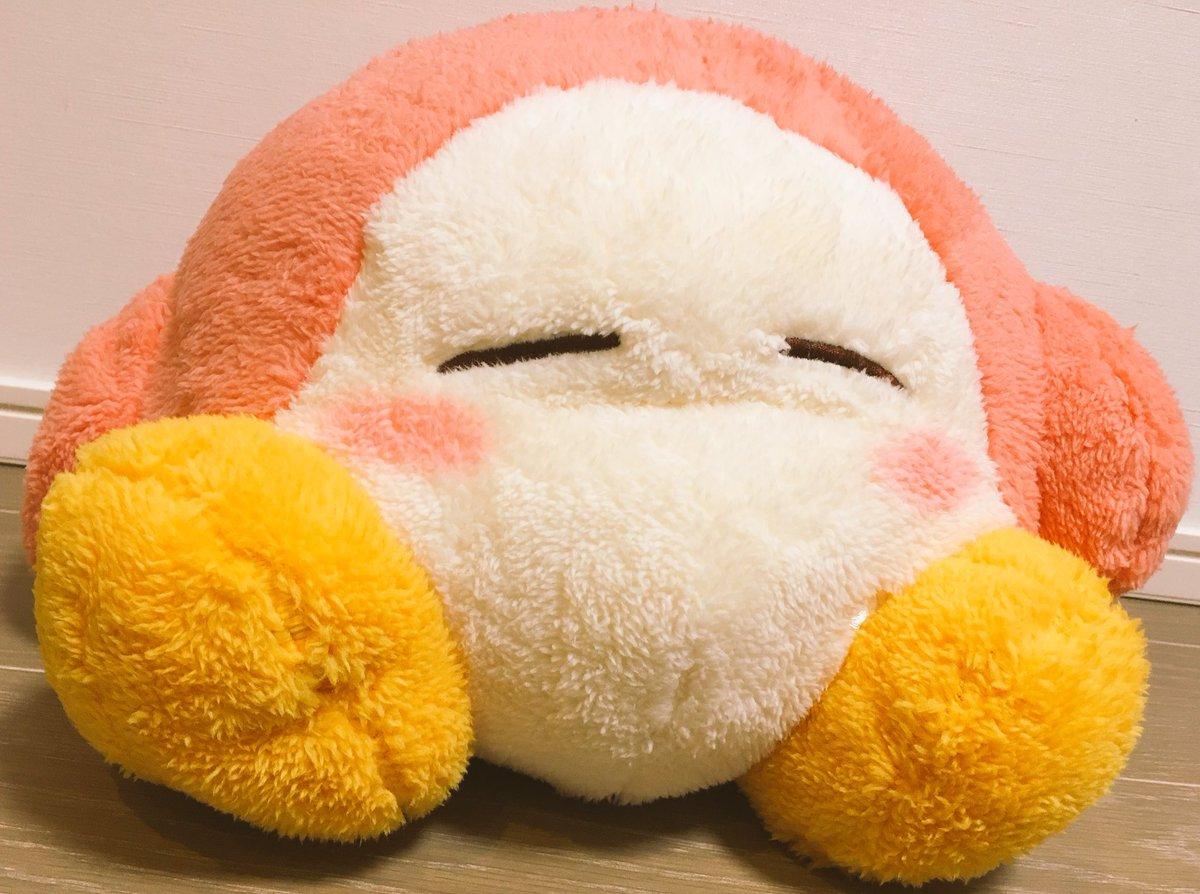 1番クジで当てた!!!!おれも寝る、おやすみなさい!!!!!