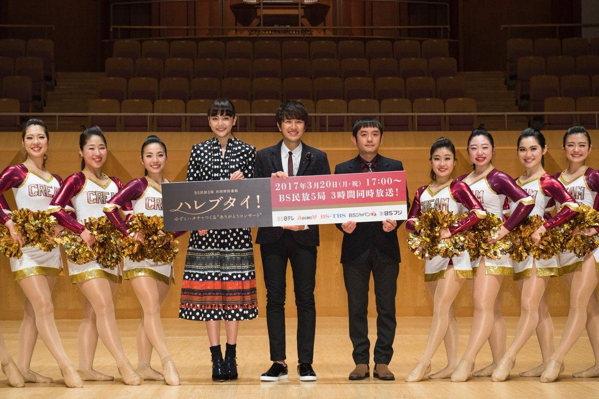 本日の模様が、あすの「めざましテレビ」(フジテレビ系)と「ZIP!」(日本テレビ系)にてオンエア予定…