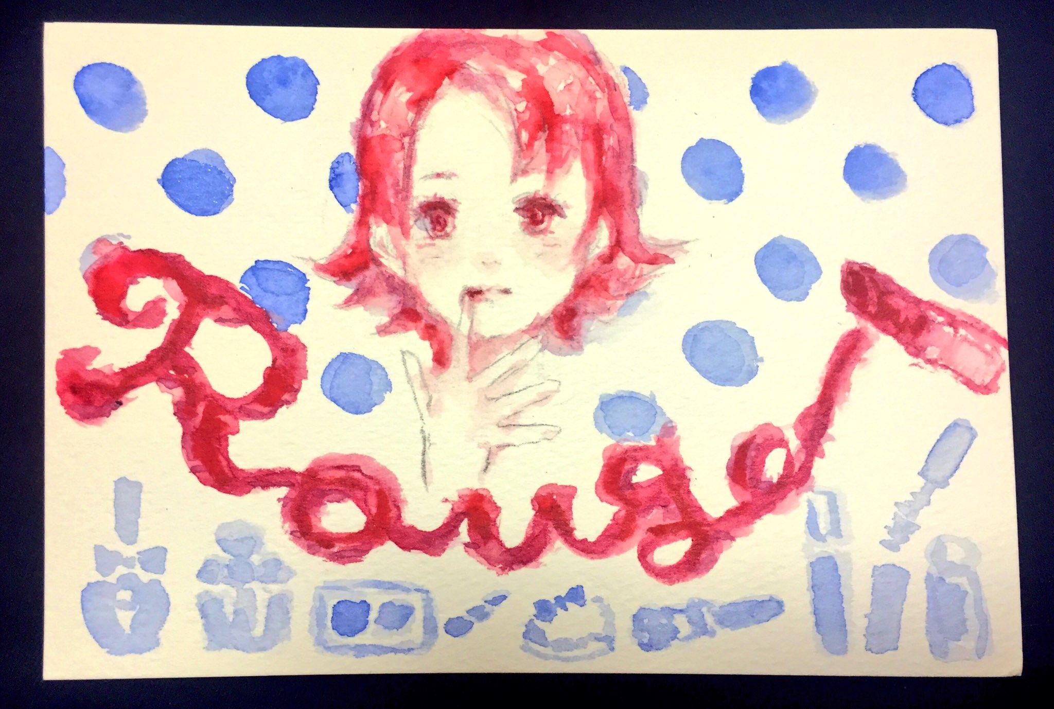 佐野りお1/30誕生日🎂 (@cmw_rrk)さんのイラスト
