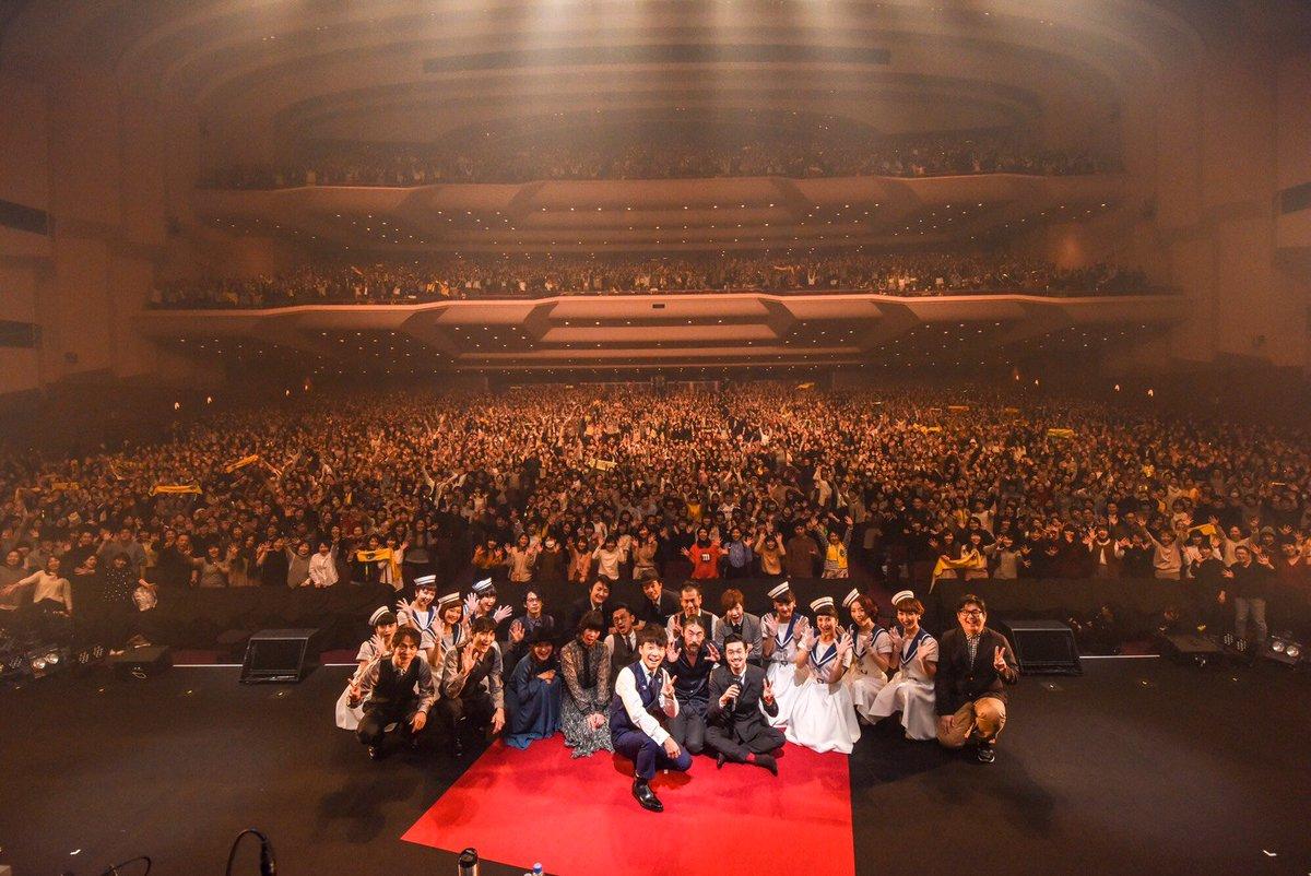 """""""星野源 新春 Live 2days 「YELLOW PACIFIC」""""2日間の公演が終了しました!…"""