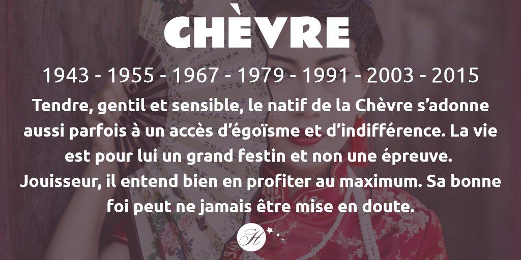 Horoscope chinois. Le natif de la Chèvre est tendre, sentimental, intuitif... Vous en connaissez ??? #chine #NouvelAnChinois #nouvelan2017 <br>http://pic.twitter.com/unWROYTW7U