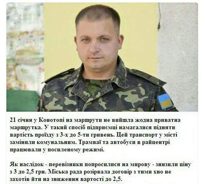 Российские оккупанты советуют населению Луганщины эвакуировать детей и стариков в направлении РФ, - ГУР Минобороны - Цензор.НЕТ 6686