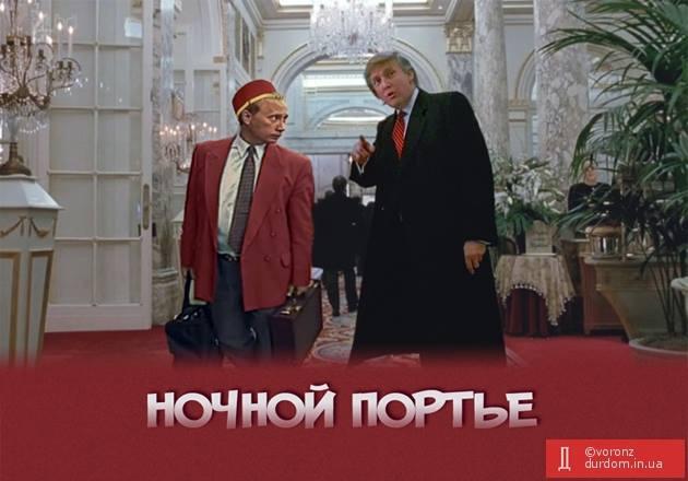 День Кремлевского идиота