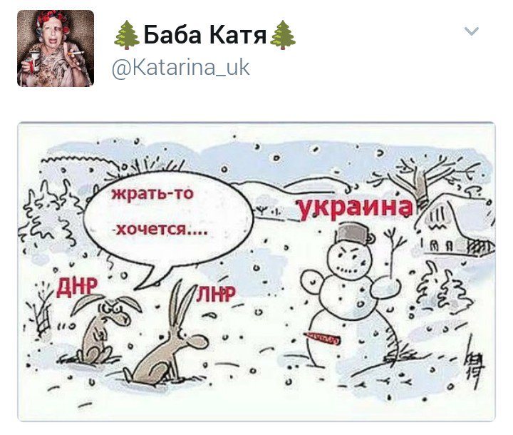 Российские оккупанты на Донбассе массово имитируют плохое самочувствие из-за нежелания участвовать в боевых действиях, - ГУР Минобороны - Цензор.НЕТ 5765