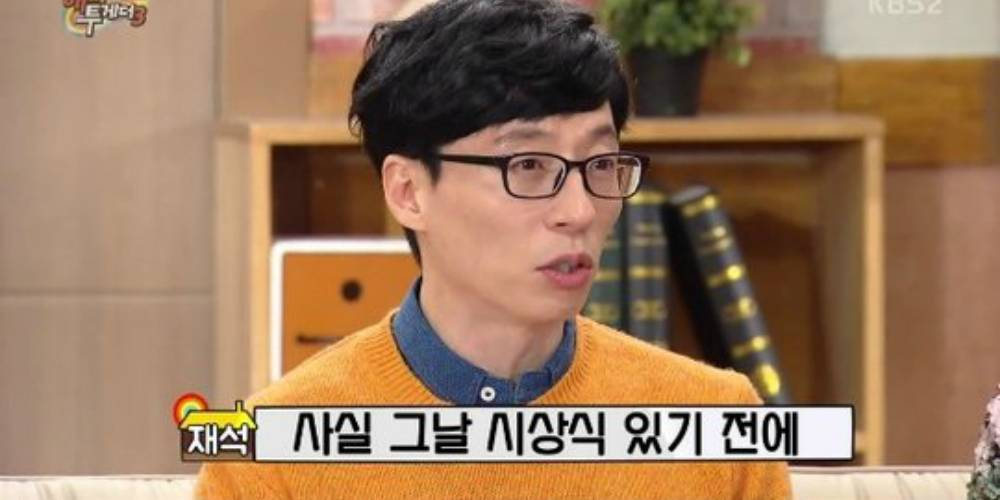Yoo Jae Suk reveals plans for a second child on \'Happy Together\'?