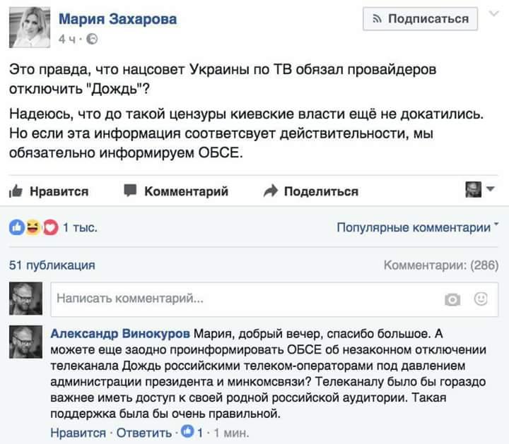 Заявление Тиллерсона дает надежду, что администрация Трампа обеспечит Украину более серьезной поддержкой в борьбе против агрессии Кремля, - Хербст - Цензор.НЕТ 8282