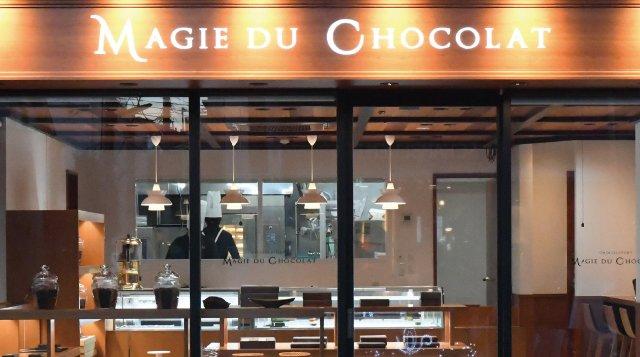 チョコレートの美味しさを発信する マジドゥショコラ様 vt-okurimono.com/magieduchocolat #バレンタイン #本命チョコ #友チョコ #フォローしてくれた人全員フォローする