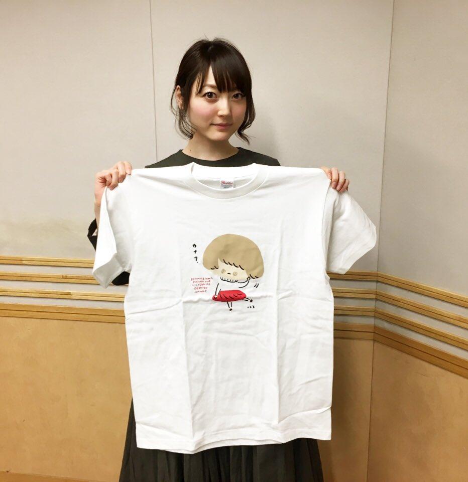 ひとかなTシャツのデザイン初公開ー! 現在予約受付中です!詳しくはこちら!   #agqr #hitokana