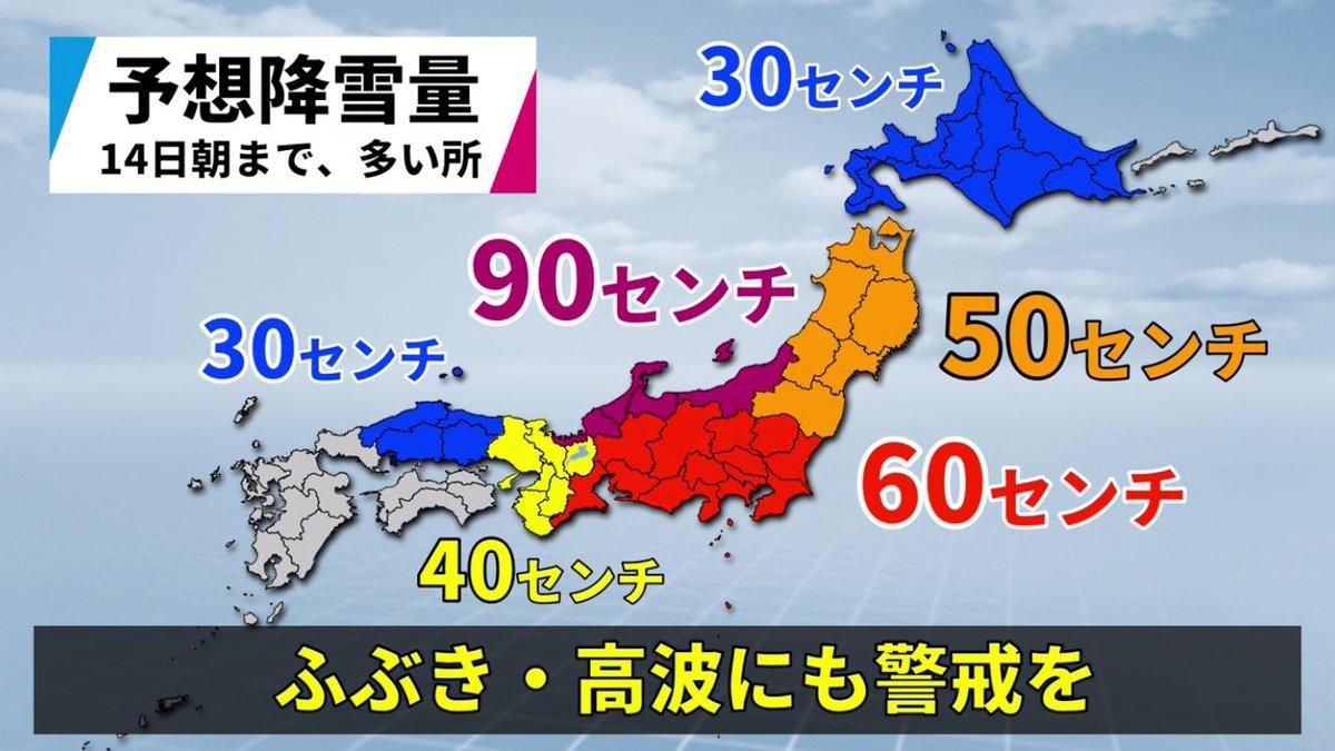 なんつうか、都道府県で分けると雑になりますなぁw。(´∀`; https://t.co/sU37c03Hol