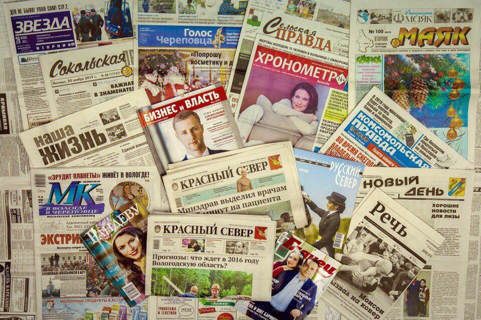 поздравление день средств массовой информации