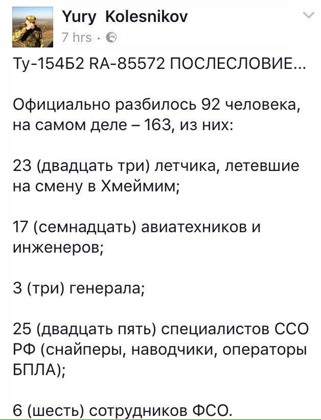 Учения подразделений ПВО прошли на Херсонщине - Цензор.НЕТ 99