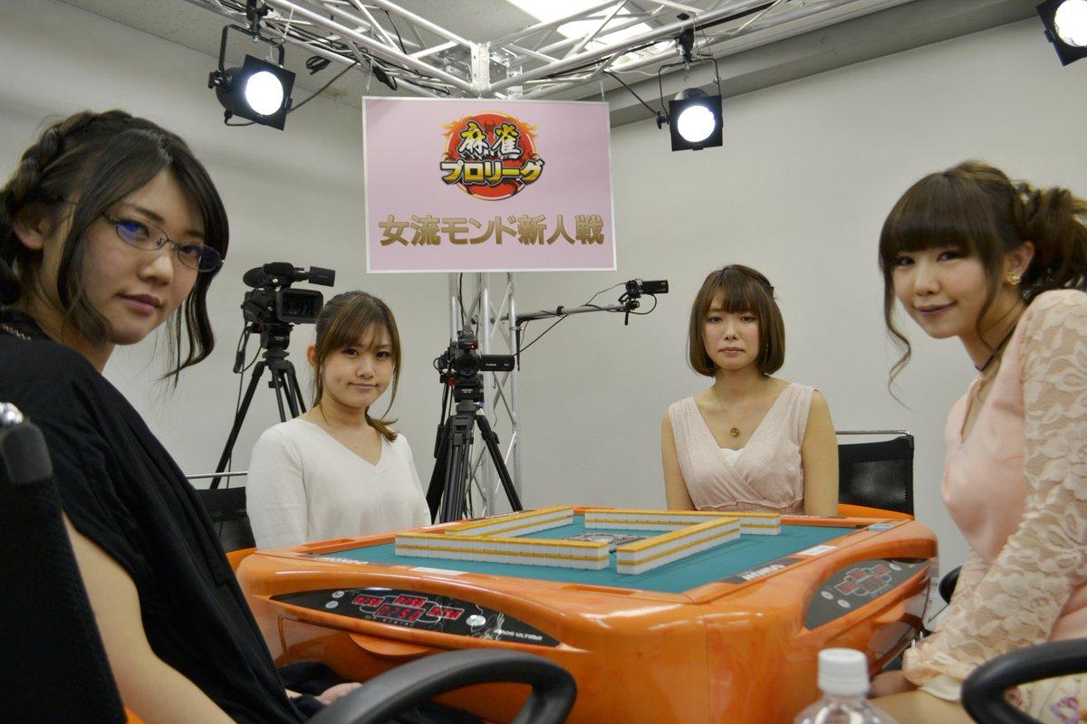 MONDO TV(モンド)麻雀【公式】...