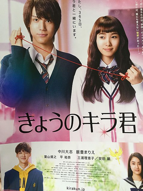 Permalink to Closest Love to Heaven (2017) DVDRip