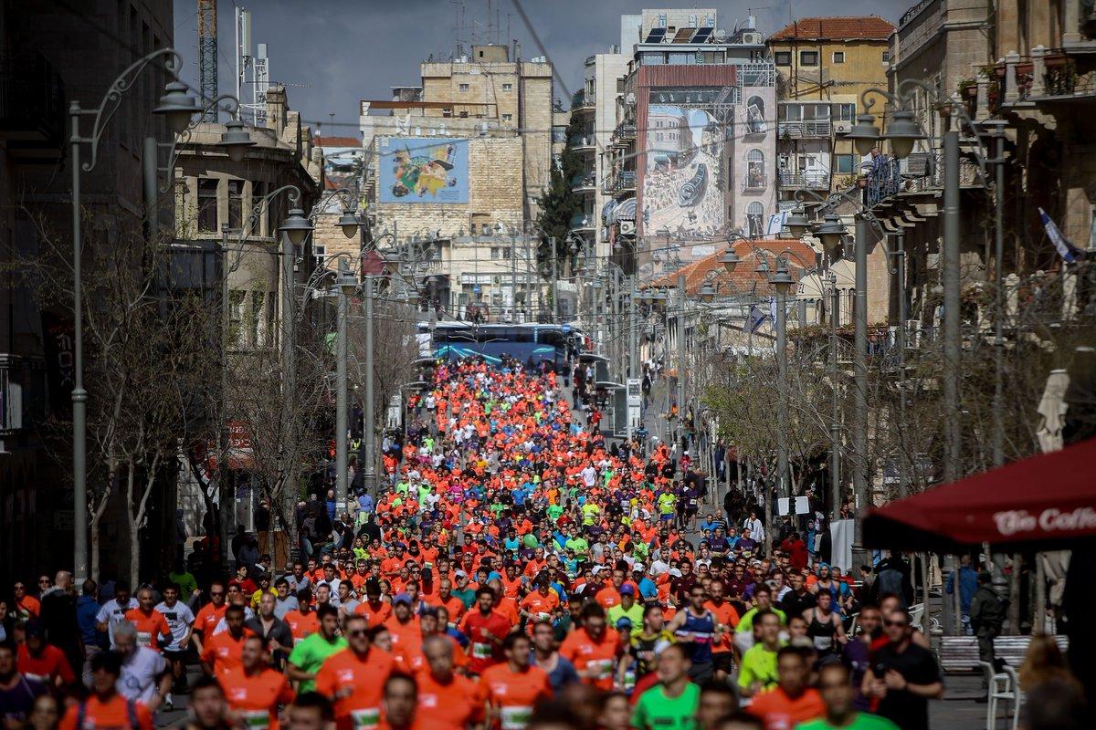 Maratona Internazionale di Gerusalemme