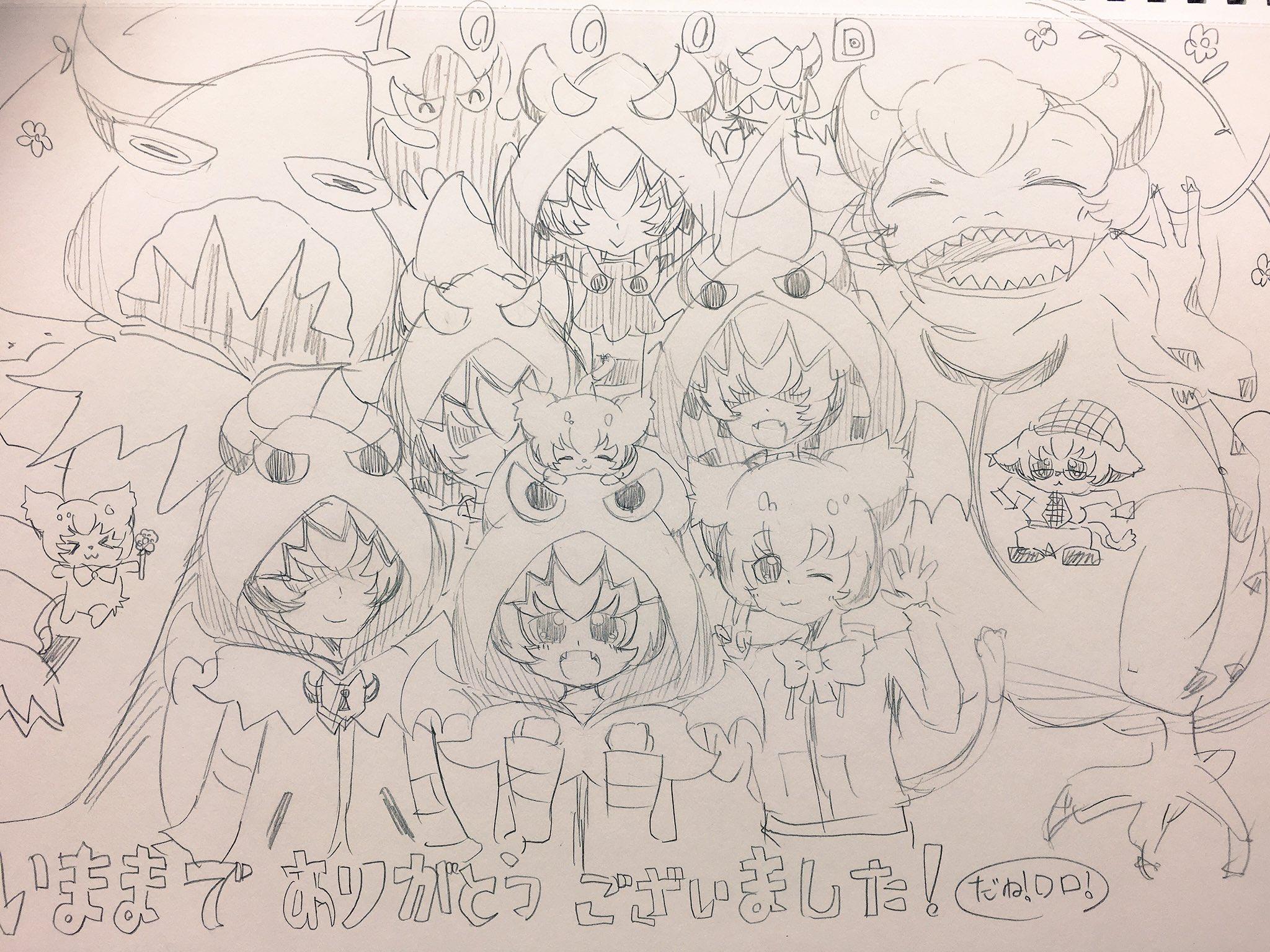 あむチョコ (@LocKuroro)さんのイラスト