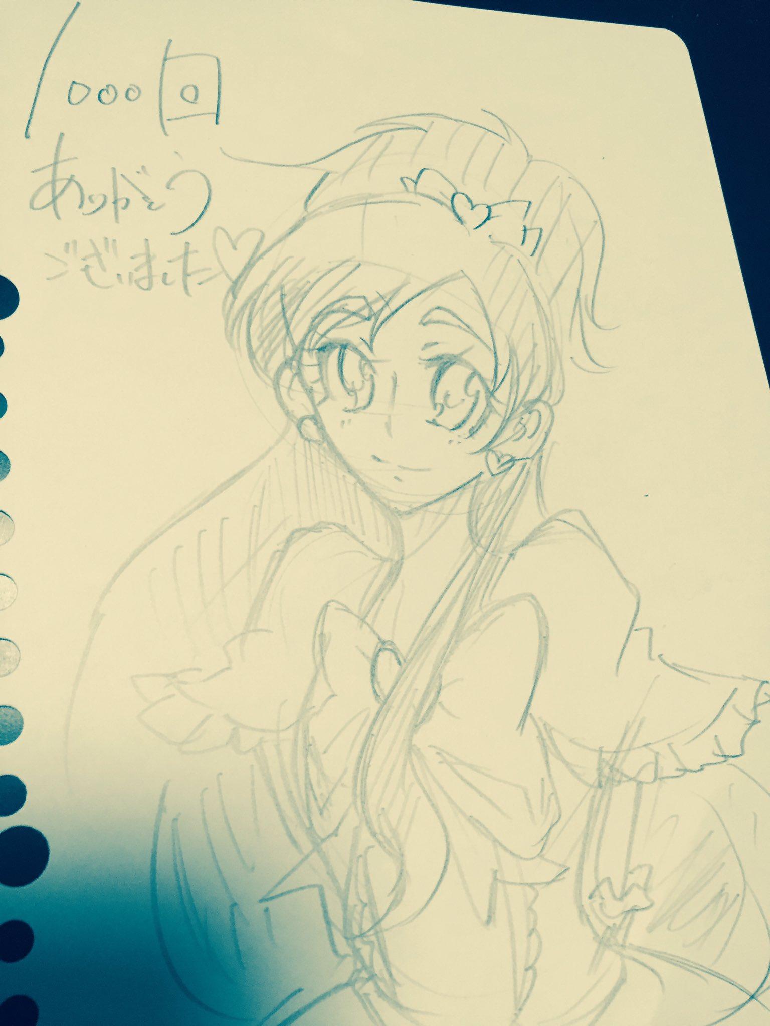 🍀桃兎🇫🇷 (@kanan_02)さんのイラスト