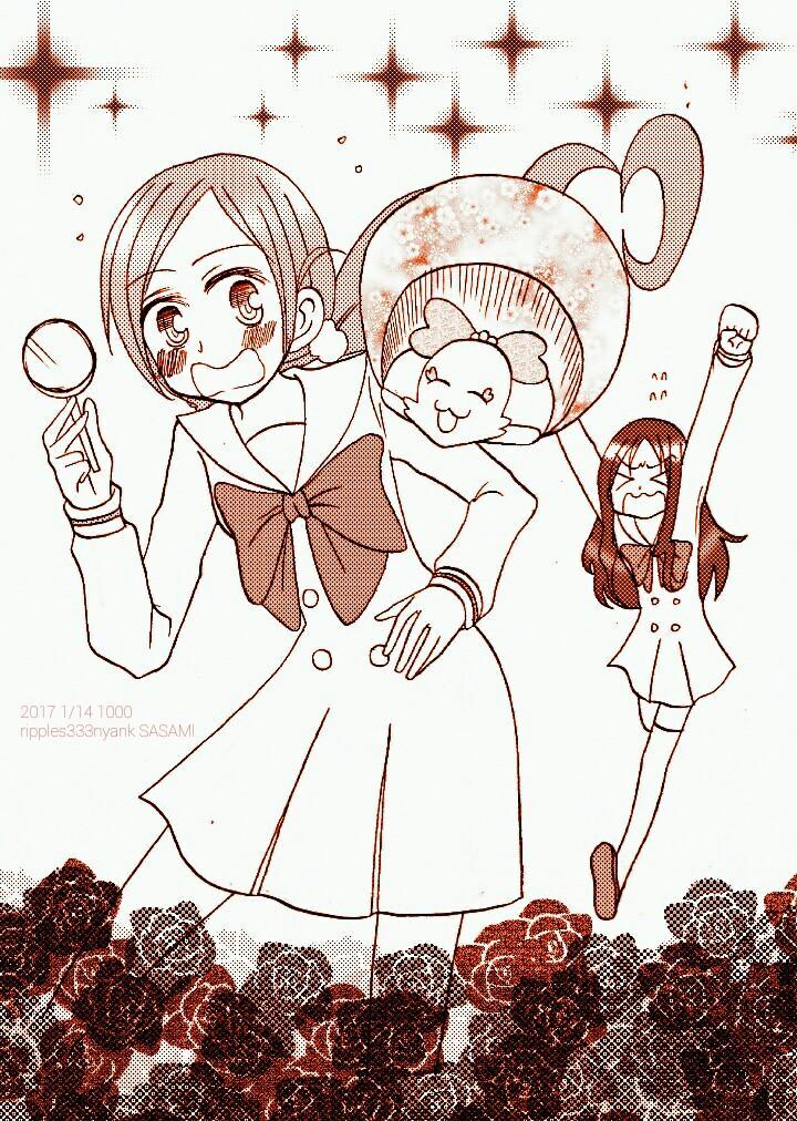 笹見@コミックトレジャー4号館シ03a (@ripples333nyank)さんのイラスト