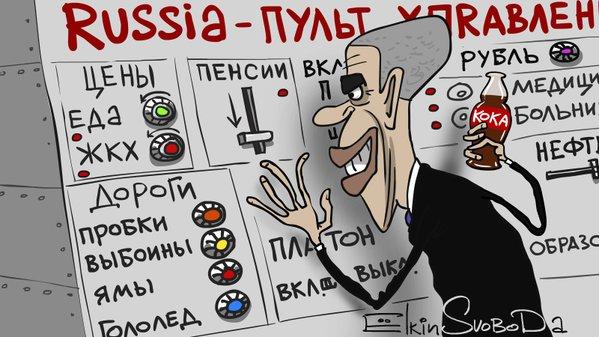 Санкции против России не повлияли на экономику ЕС, - Могерини - Цензор.НЕТ 2090