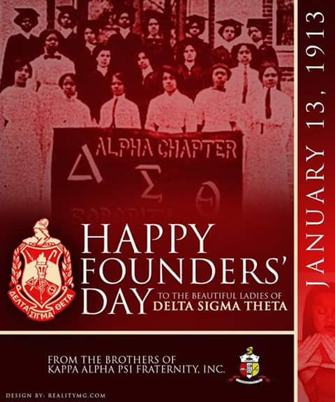 Crazy Cool Groovy Happy J13 Delta Sigma Theta 104th Founders